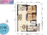 永实蔷薇国际_2室2厅1卫 建面65平米