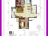 中房馨美域_2室2厅1卫 建面82平米