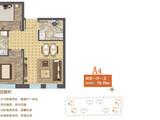 福成 尚领时代_A-4 两室一厅一卫 建面79平米